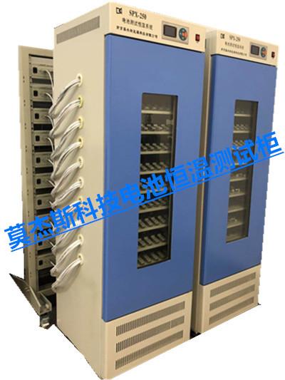 电池恒温测试系统